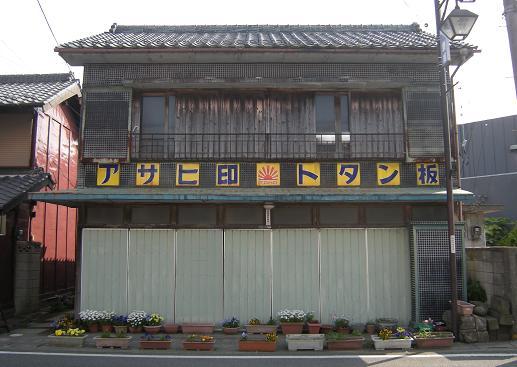 加須市.jpg