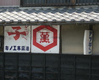 加須市2 (2).jpg