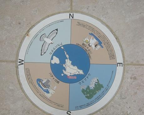 宮古島2011 106.JPG
