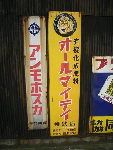 秦野市 (1).JPG