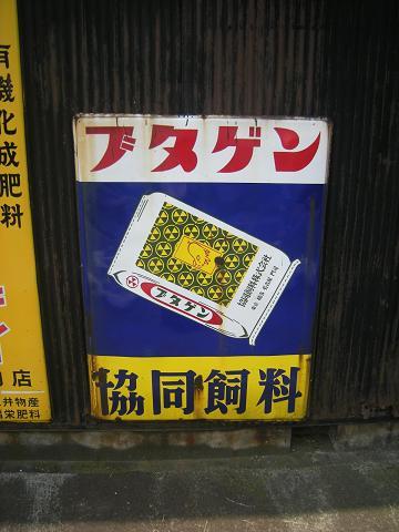 秦野市 (2).JPG